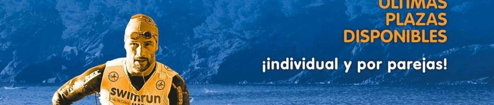 swimmarnaton.JPG